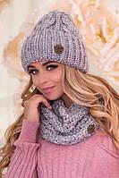 Зимний женский комплект «Лорис» (шапка и шарф-хомут) Светло-серый
