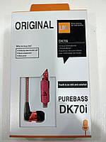 Наушники DK70i