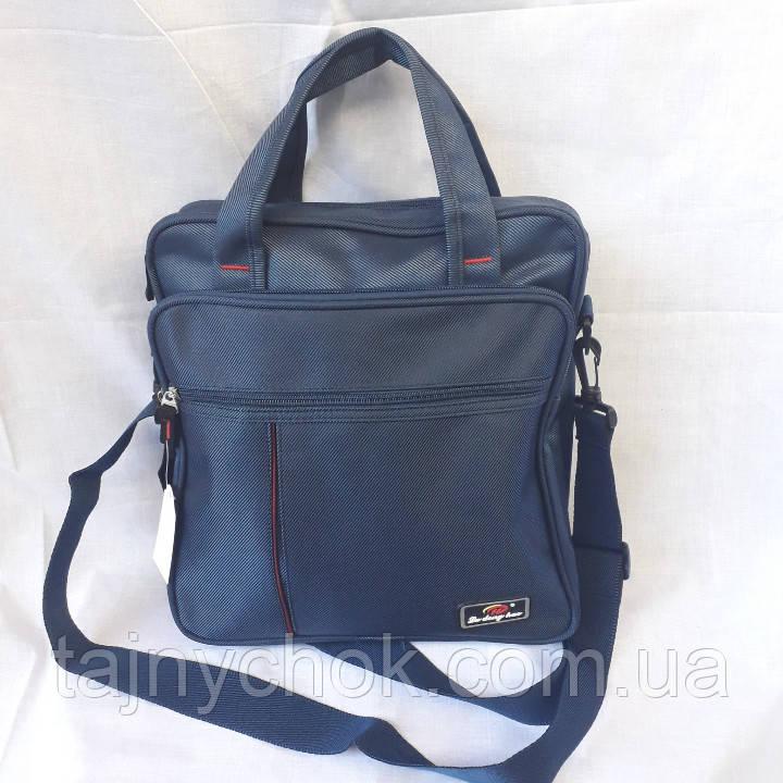 62ab7fb65de0 Тканевая спортивная мужская сумка с ручками -