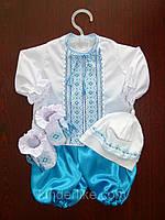 """Крестильный наряд для мальчика """"Нежность"""", фото 1"""