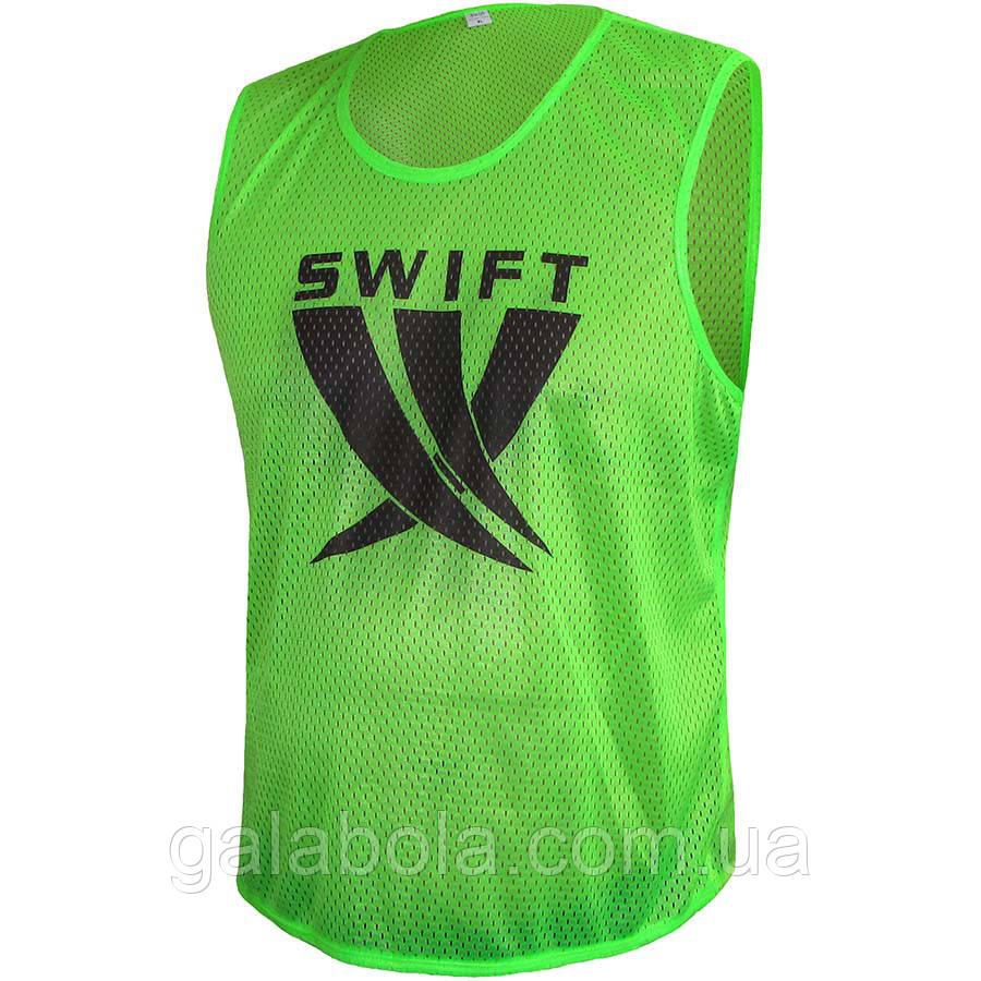 Манишка тренировочная SWIFT (зеленая)