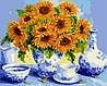"""Картина по номерам """"Букет подсолнухов"""", 40x50 см., Домашнее искусство"""