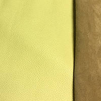 Кожа КРС FLOTAR 1,4-1,6мм yellow 212 лицевая