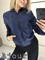 Легкая куртка бомбер ветровка женская короткая из плащевки