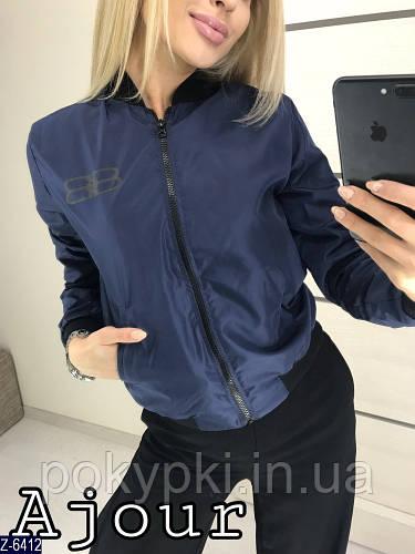 3c1a658c3e39 Легкая куртка бомбер ветровка женская короткая из плащевки