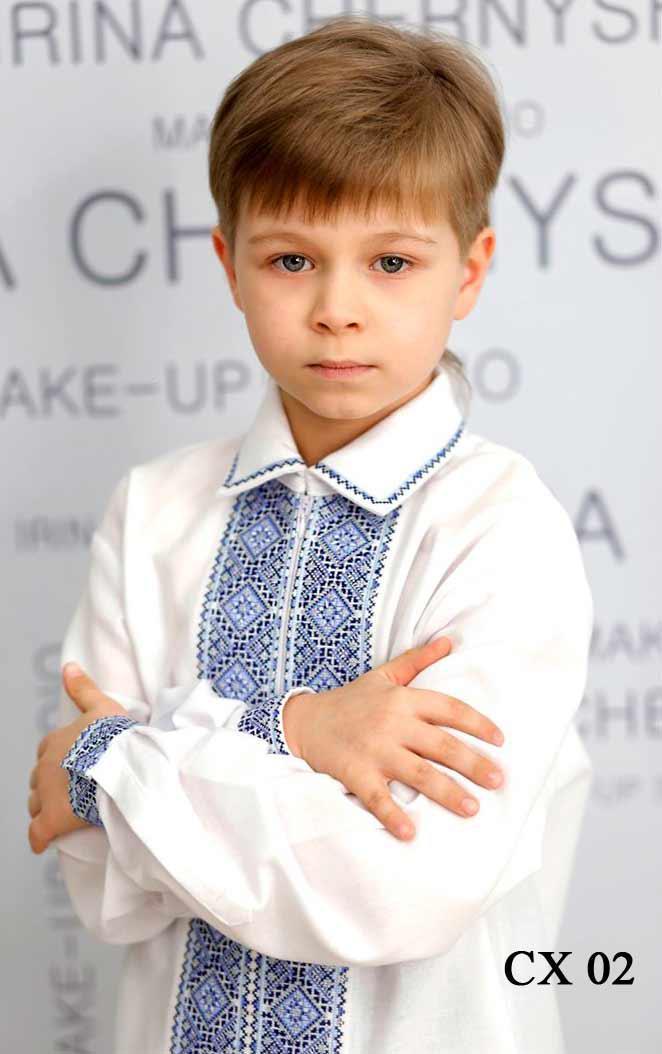 Стильная. яркая украинская вышивка. Сорочка для мальчика. Модель СХ02. 8ea655b826c7b