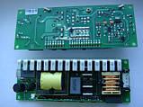 Игнитор (ИЗУ) Yodn для ламп 10r280 для голов beam 280, sharpy, фото 2