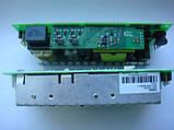 Игнитор (ИЗУ) Yodn для ламп 10r280 для голов beam 280, sharpy, фото 3