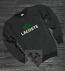 Спортивная кофта Lacoste, Лакосте, свитшот, трикотаж, мужской, черного цвета, копия