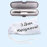 Подарок до 100 гривен, фото 1