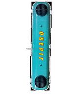 Рециркулятор бактерицидный ультрафиолетовый ОБЕРЕГ РБУ-2*15П