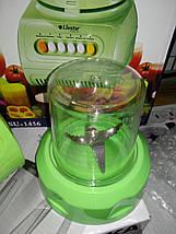 Блендер-кофемолка (2 в 1) Livstar LSU-1456 (400W), фото 3