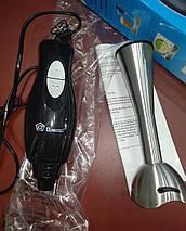 Ручной блендер Domotec MS-0979 (200W), фото 3