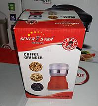 Электрическая кофемолка SEVEN 7 STAR (300W), фото 2