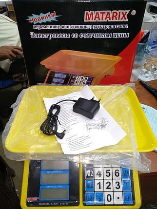 Весы торговые MATRIX MX-412 до 50 кг (счетчик цены), фото 2