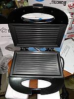 Бутербродница гриль (сэндвичница) Domotec MS 0709