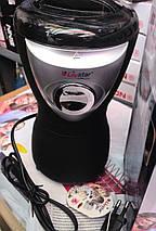 Кофемолка LIVSTAR LSU-1192, 75 Грамм, 130 Ватт, фото 2
