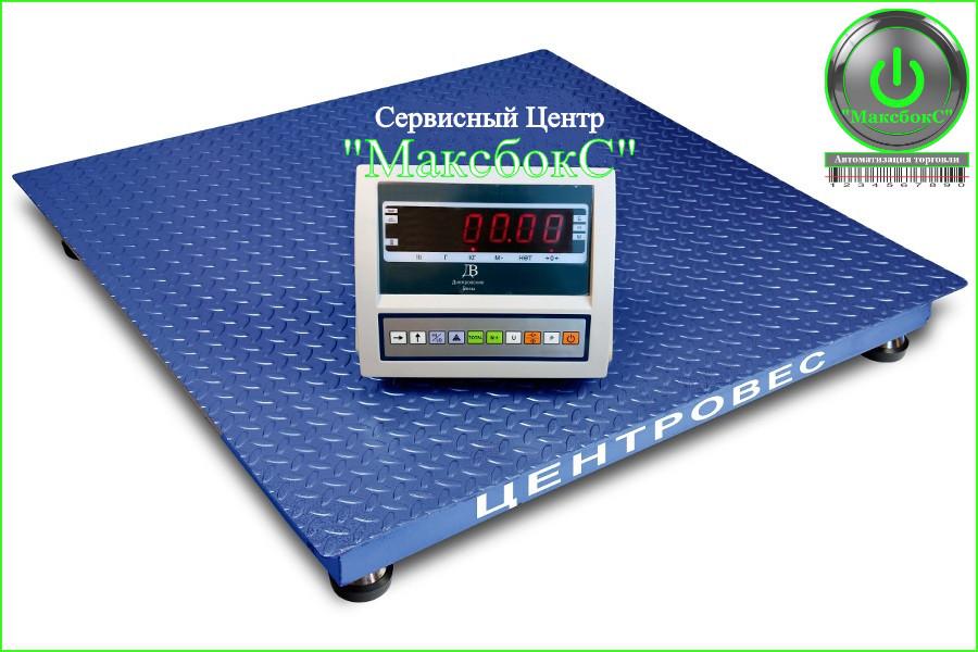 Весы складские напольные до 3000 кг ВПЕ Центровес 2020-3t