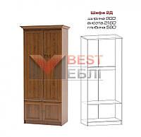 Шкаф 2Д спальни Даллас