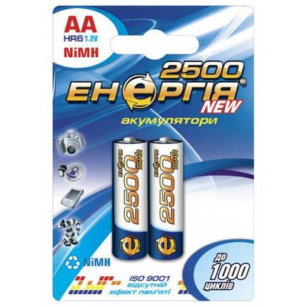 Аккумулятор Энергия R6 (2500)-C2 NiMH, AA, 2500 mAh, 1.2V, фото 2