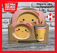 Набор детской бамбуковой посуды  (маленький)