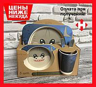 Набор детской бамбуковой посуды  (маленький), фото 1