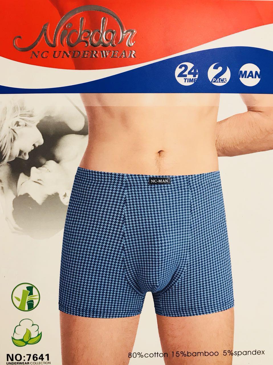 Трусы мужские боксёры хлопок + бамбук Nickdan размер L-3XL(46-56) 7641