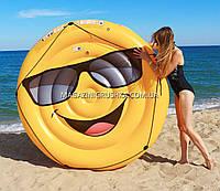 Матрас надувной Intex Смайл (Cool Island) арт 57254. Отлично подходит для отдыха на море, в бассейне