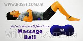Массажные шары - Massage Ball арахисовой формы