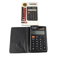 Калькулятор Т-100N1-241