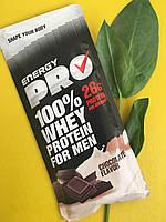 ПОШТУЧНО Сироватковий протеїн Energy Pro шоколад, для чоловіків , поштучно