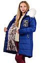 Зимнее подростковое пальто для девочек Париж Размеры 38- 44, фото 4