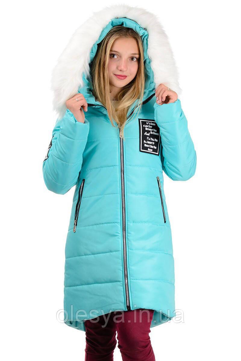 Зимнее подростковое пальто для девочек Париж Размеры 38- 44