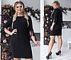 Платье больших размеров 48+ рукав три четверти, декор шелковая бахрома / 3 цвета  арт 6375-93, фото 2
