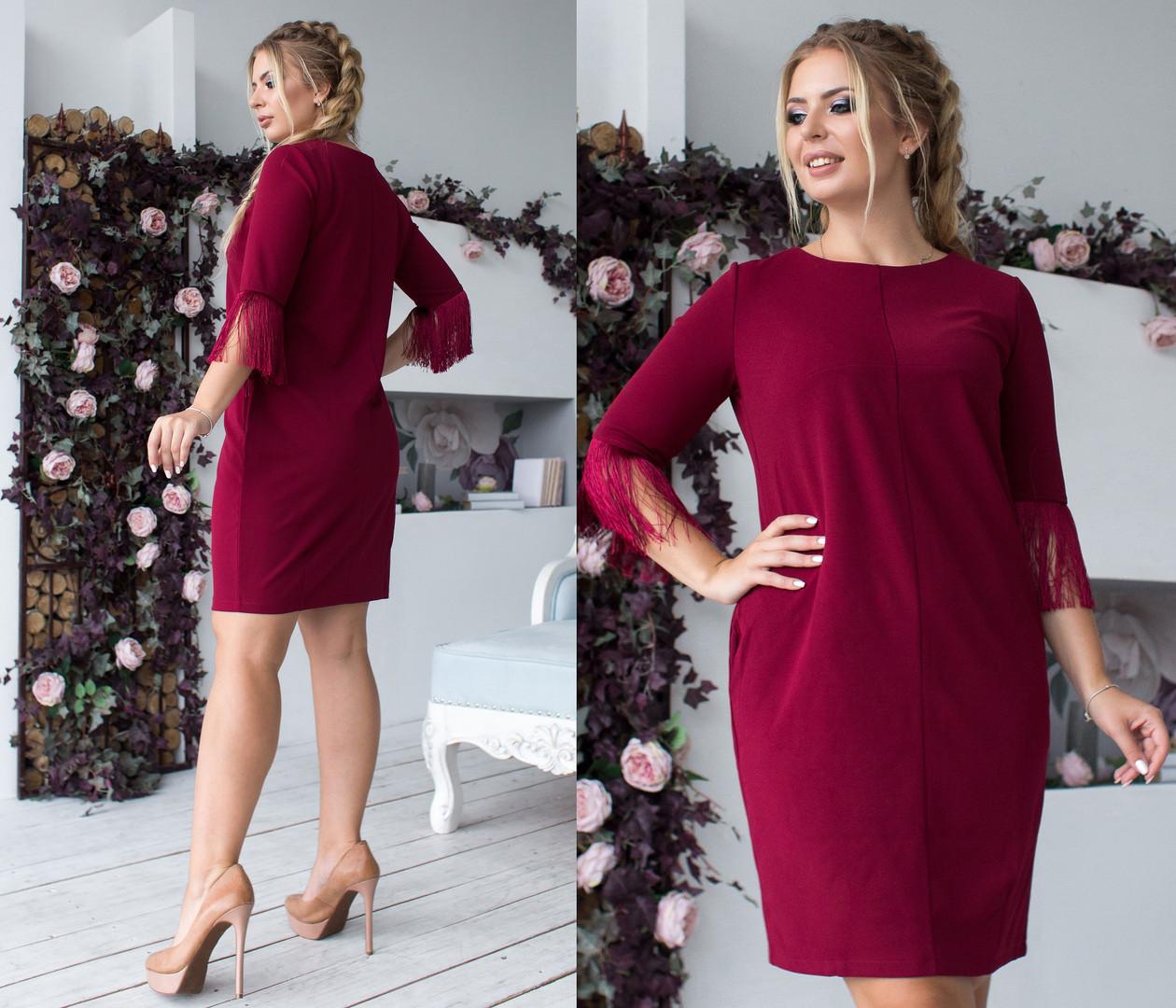 Платье больших размеров 48+ рукав три четверти, декор шелковая бахрома / 3 цвета  арт 6375-93