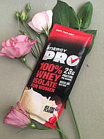 Сироватковий протеїн Energy Pro пломбір для жінок поштучно