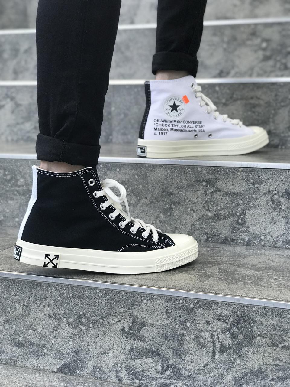 Мужские кеды Converse x off white Реплика  продажа 76e51bce0caf4