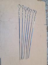 Шампур для приготовления грибов на гриле, ручной работы (нержавеющая сталь - 2 мм.)