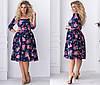Платье больших размеров с расклешенной юбкой, цветочный принт / 4  цвета  арт 6379-93, фото 2