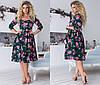 Платье больших размеров с расклешенной юбкой, цветочный принт / 4  цвета  арт 6379-93, фото 4