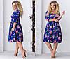 Платье больших размеров с расклешенной юбкой, цветочный принт / 4  цвета  арт 6379-93, фото 5