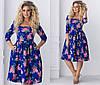 Платье больших размеров с расклешенной юбкой, цветочный принт / 4  цвета  арт 6379-93, фото 6