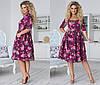 Платье больших размеров с расклешенной юбкой, цветочный принт / 4  цвета  арт 6379-93, фото 7