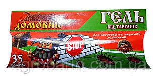 Домовик шприц гель від тарганів 35 гр