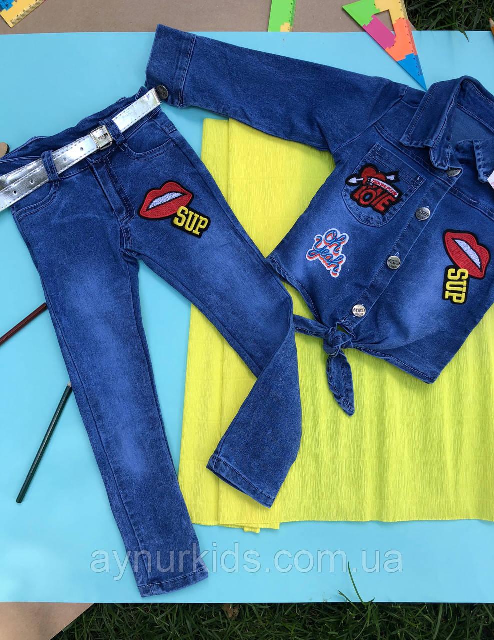 Стильный джинсовый комплект 1-2-3-4 года