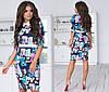 Облегающее платье с рубашечным воротником, ярким принт арт 6381-93, фото 2