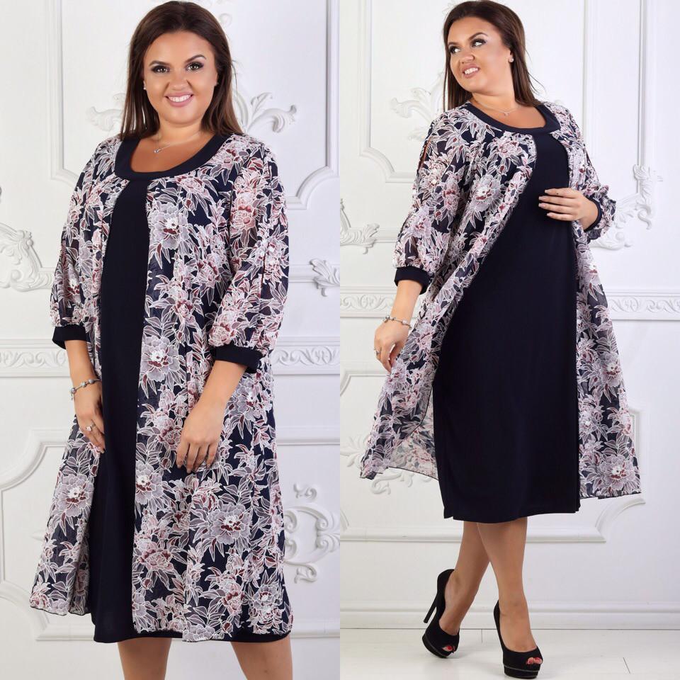 Элегантное платье больших размеров 56+ с шифоновой накидкой(обманка) цветочный принт арт 6388-504