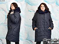 Зимняя женская куртка супер батал большого размера (60-62)