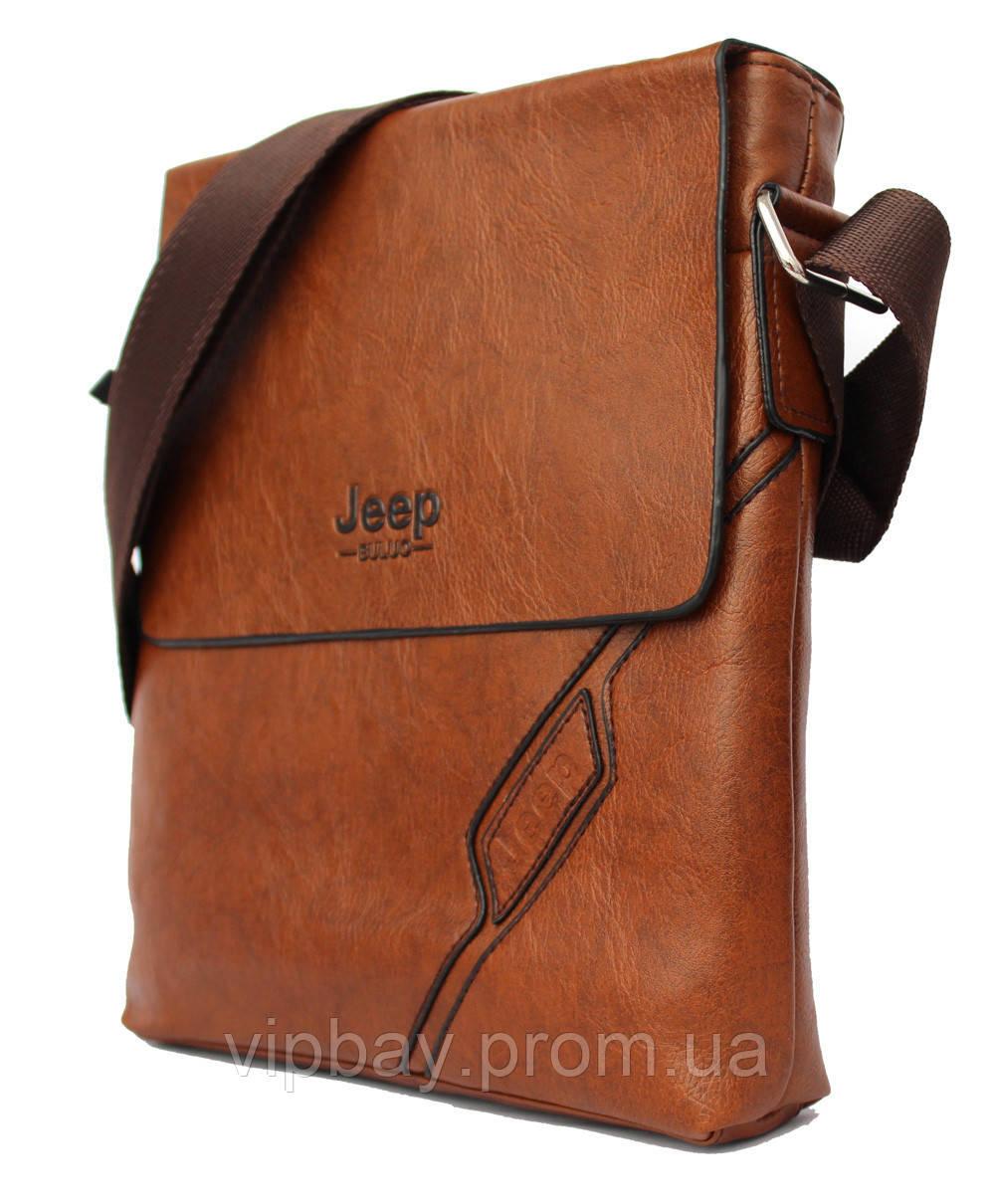 Чоловіча сумка світло - коричнева через плече (54166ск)