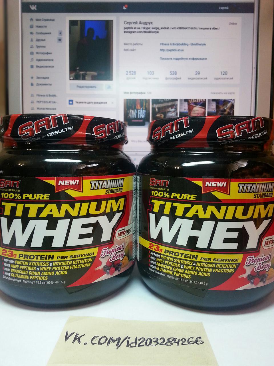 Протеин, SAN 100% Pure Titanium Whey 495г